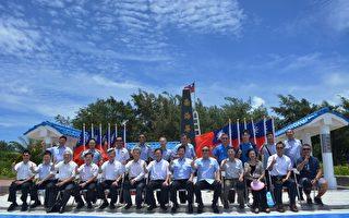 陆渔船越界盗采珊瑚高市府登东沙岛宣示主权