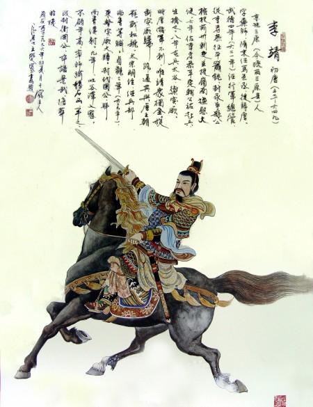 王雙寬繪〈百位英雄榜〉李靖(王雙寬提供)