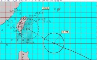 台湾中央气象局6日晚间8时30分发布台风尼伯特陆上台风警报。(图取自中央气象局网页www.cwb.gov.tw)