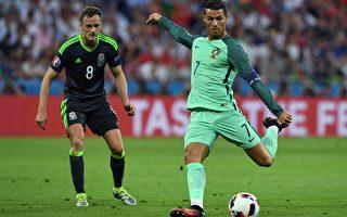 C罗传射建功 葡萄牙2:0胜威尔斯进决赛
