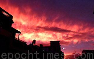強颱尼伯特來襲 台東現火燒雲奇景