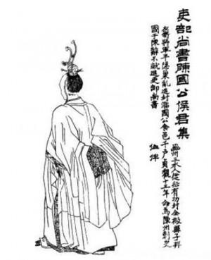 侯君集像,取自清劉源繪、朱圭刻〈凌煙閣功臣圖〉。(公有領域)