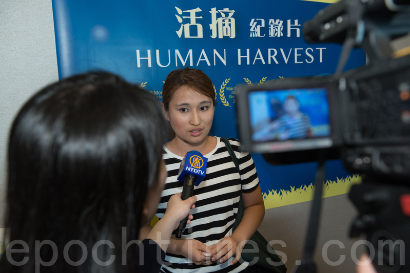 榮獲多項國際大獎的紀錄片《活摘》,日前在台北國賓戲院長春影城舉行中文版全球首映式,觀眾宮小姐受訪。(王仁駿/大紀元)