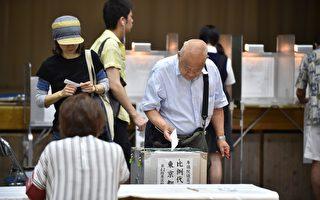 日本參院選舉 提前投票人數創新高