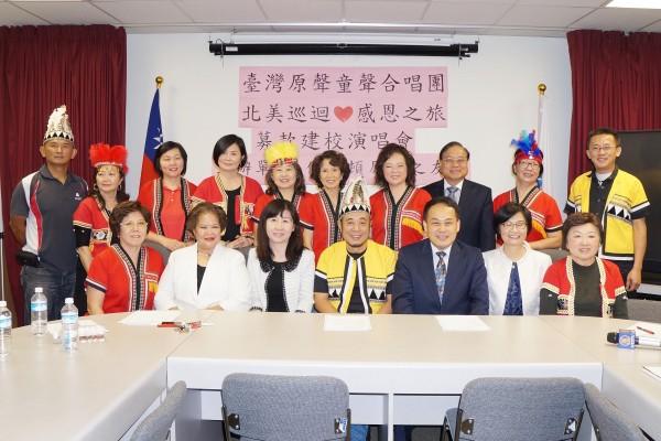 """""""台湾原声童声合唱团""""将于八月抵休斯顿演出"""