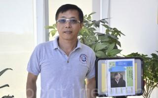 硅谷华人公益常识分享——与法官面对面