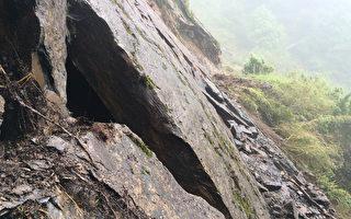 玉山主峰線及能高越嶺崩塌 封閉搶修