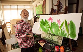 画荷大师张杰病逝台湾 享寿95岁