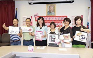 侨营台湾美食餐厅联合行销活动 美南地区热情开跑