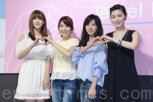 「Jewel 4U」接力發片 豆花妹四姝亮相特展