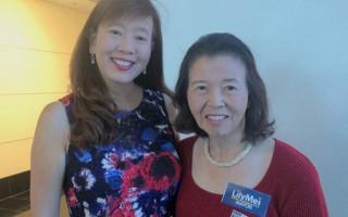 华裔高叙加正式参选加州菲利蒙市长