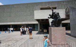 組圖:申遺成功日本西洋美術館人氣旺