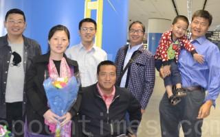 中國異見者趙常青妻兒被營救來美 抵舊金山