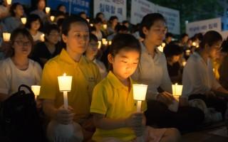 韓國「7‧20」燭光夜悼 中國遊客:支持你們