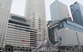 全日本地价上升 名古屋站涨幅居第三