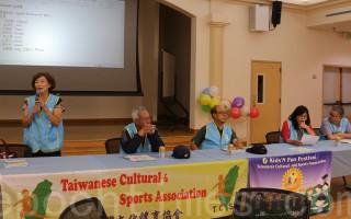 湾区第7届国际童玩节  举办节前志工说明会