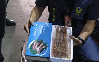 台高雄又爆黑心海鲜  搜出过期8年草虾