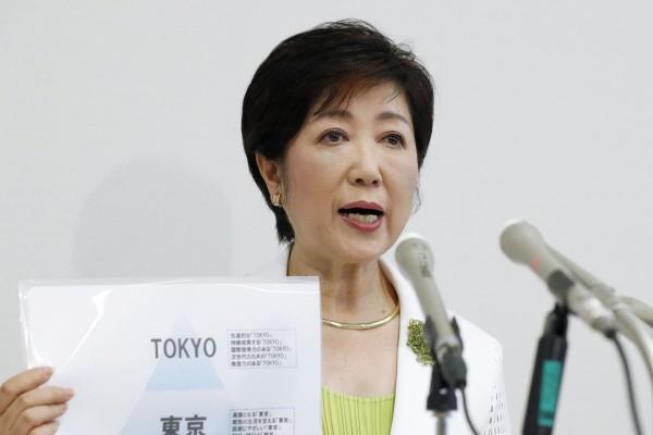 日媒出口民調:小池百合子當選東京知事