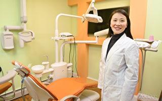 THANK YOU牙科診所 新張優惠