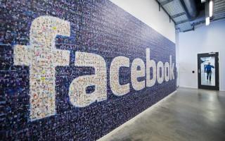 遭国税局认定逃税 脸书或要补缴50亿美元