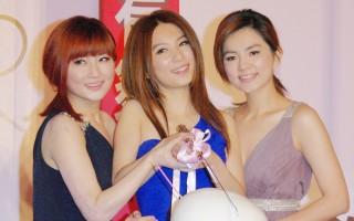 S.H.E资料照。从左至右分别为Ella(陈嘉桦)、Hebe(田馥甄)和Selina(任家萱)。(黄宗茂/大纪元)