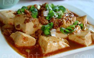 CNN盤點10道最辣中國菜 有你喜歡的嗎?