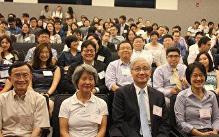 臺灣人生物科技研討會 哈佛舉行