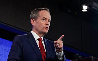 澳洲反對黨表態 支持削減個人所得稅