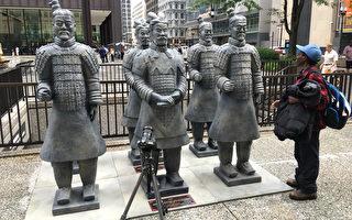 """秦始皇兵马俑""""周游""""芝加哥"""