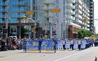 加拿大牛仔節 法輪功團體獲讚譽