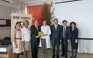 台灣與拉脫維亞立陶宛醫療合作交流