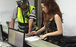 陸教師相機失而復得 喜誇台灣警有效率