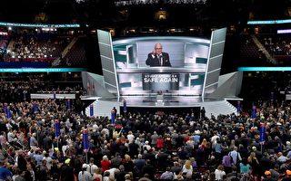 美共和黨全代會第二天 五大重頭戲搶先看