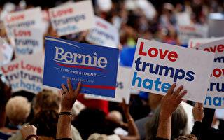 电邮门阴影笼罩 民主党大会在抗议声中开幕
