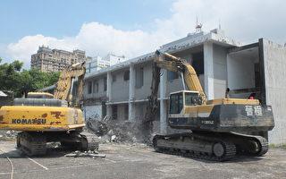 國防部軍備局覺民營區開始拆除
