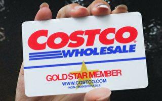 分析師:COSTCO會員費或將漲價