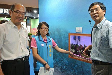 基隆产发处长林福来(左)、市议员吕美玲(中)特推海科馆水族特展的五行虾。(周美晴/大纪元)