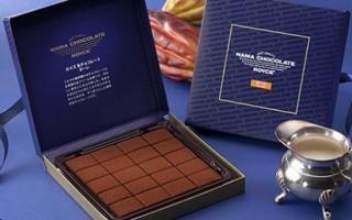 ROYCE'生巧克力美味大揭秘