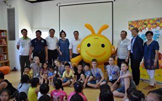 台灣兒童影展全國巡迴 首站宜蘭開跑