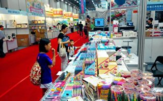 文具玩具合體 搶攻暑期兒童商機