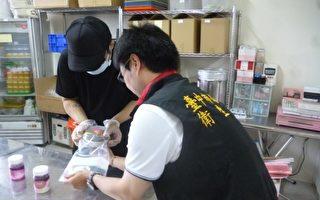 台中市政府衛生局抽驗各知名投幣式茶飲販賣機