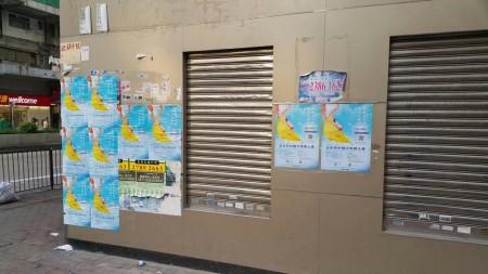 新唐人電視台舉辦的「全世界中國古典舞大賽」亞太區初賽將在旺角麥花臣場館舉行。目前大賽廣告在香港遍地開花。(大紀元圖片)