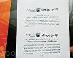 California FITNESS分 店 門 外 貼 公告,母公司J.V. Fitness Limited 旗下California FITNESS、mYoga 及Leap,共12 間健身中心全線暫停營運。( 宋祥龍/大紀元)
