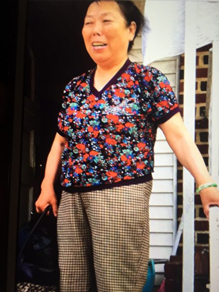 走失的林老太。 (66分局提供)