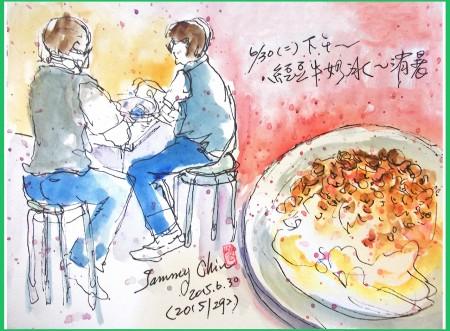 淡彩速寫 / 紅豆牛奶冰與走廊客人(圖片來源:作者 邱榮蓉 提供)