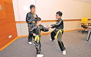 調查:兒童學傳統武術減少攻擊行為