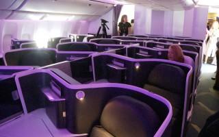 维珍航空商务舱升级 飞澳美太平洋线首发