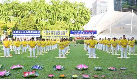 新加坡部分法轮功学员2016年7月11日下午在芳林公园集会,举行纪念720法轮功反迫害17周年的活动。图为法轮功学员在展示功法。(每善/大纪元)