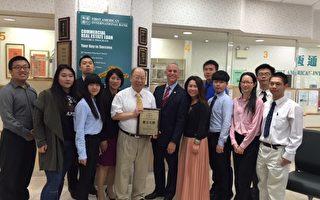 第一銀行頒獎給中華總商會董事長于金山