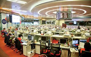 香港股市是英國脫歐公投以來彈幅最強的十大主要股市之一。(大紀元資料圖片)